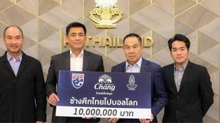 LĐBĐ Thái Lan được 'cứu' khỏi khủng hoảng tài chính