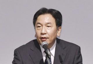 Hai đảng đối lập lớn tại Nhật Bản có tên gọi mới khi hợp nhất