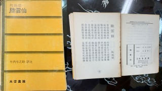 Nguyễn Đình Chiểu - nhìn từ thế kỷ XXI (kỳ 2)