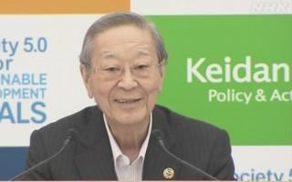 Các giới Nhật Bản kỳ vọng thế nào về tân Thủ tướng Suga Yoshihide