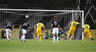 Tottenham và Milan giành vé vào vòng sơ loại thứ 3 Europa League 2020/21