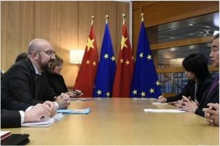 Vòng đàm phán FTA giữa Trung Quốc - EU lần thứ 32 sẽ diễn ra trong tuần sau