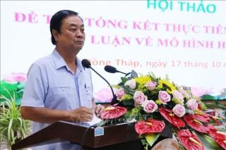 Thủ tướng bổ nhiệm ông Lê Minh Hoan làm Thứ trưởng Bộ NN&PTNT