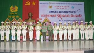Công an tỉnh giao lưu kỷ niệm 90 năm Ngày thành lập Hội Liên hiệp Phụ nữ Việt Nam