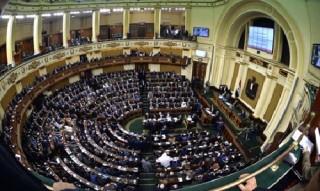 Ai Cập hoàn thành danh sách ứng cử viên bầu cử Hạ viện