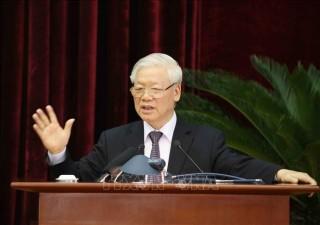 Thông báo Hội nghị lần thứ 13 Ban Chấp hành Trung ương Đảng khóa XII