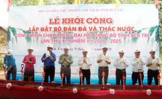 Sở Văn hóa, Thể thao và Du lịch khởi công công trình chào mừng Đại hội Đảng bộ tỉnh