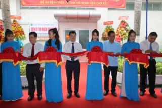 Bệnh viện Nguyễn Đình Chiểu khai trương hệ thống can thiệp mạch và phòng khám điều trị cơ xương khớp