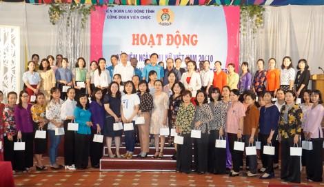 Công đoàn Viên chức tỉnh tổ chức họp mặt 20-10