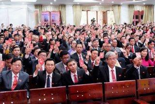 Nghị quyết Đại hội Đại biểu Đảng bộ tỉnh lần thứ XI, nhiệm kỳ 2020 - 2025