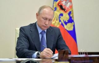 Tổng thống Nga Putin ký ban hành luật thành lập chính phủ