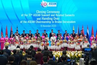 Bế mạc Hội nghị Cấp cao ASEAN lần thứ 37