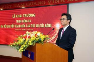 Ra mắt Trang thông tin về Đại hội lần thứ XIII của Đảng