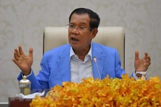 Thủ tướng Campuchia sẽ chủ trì Hội nghị cấp cao ACMECS lần thứ 9