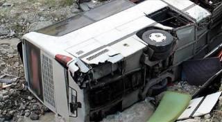 Tai nạn giao thông thảm khốc ở Algeria khiến 20 người thiệt mạng