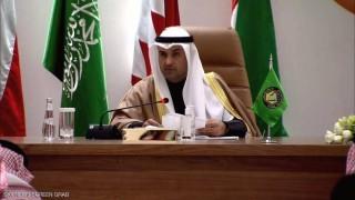 Tuyên bố cuối cùng của Hội nghị thượng đỉnh GCC