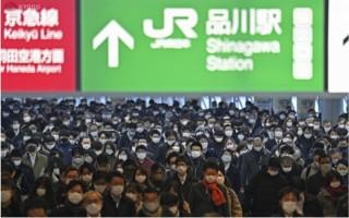 Nhật Bản tuyên bố mở rộng tình trạng khẩn cấp về Covid-19 thêm 7 tỉnh thành