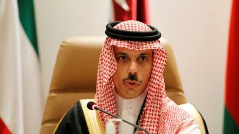Saudi Arabia đặt điều kiện xây dựng hòa bình với Israel