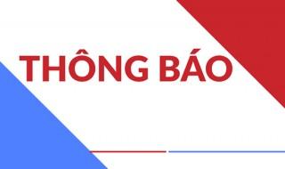 Thông báo việc hủy tổ chức họp mặt doanh nghiệp đầu Xuân Tân Sửu năm 2021