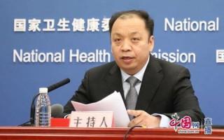 Trung Quốc đạt được sự đồng thuận với WHO trong việc truy tìm nguồn gốc virus Sar-Cov2