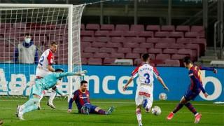 Messi thăng hoa, Barca vùi dập Alaves