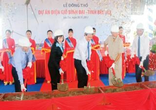 Đồng chí Trương Vĩnh Trọng - Người cán bộ hết lòng vì dân, vì nước