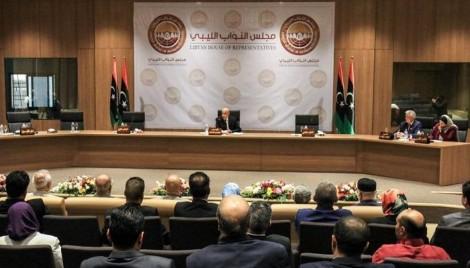 Quốc hội Libya ấn định thời gian họp công nhận chính phủ chuyển tiếp