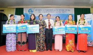 Hội Liên hiệp Phụ nữ tọa đàm xây dựng tổ chức Hội vững mạnh