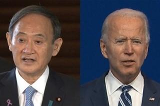 Báo Nhật tiết lộ thời điểm Thủ tướng Suga Yoshihide gặp Tổng thống Mỹ Joe Biden