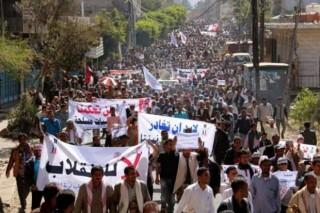 Người biểu tình tấn công Phủ Tổng thống Yemen ở thành phố Aden
