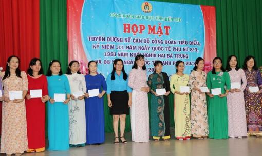 Công đoàn Giáo dục tỉnh tuyên dương 20 nữ cán bộ công đoàn tiêu biểu