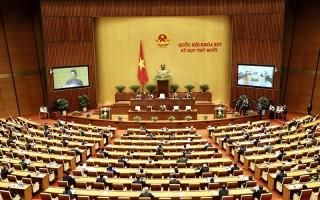 Thông cáo báo chí phiên khai mạc Kỳ họp thứ 11, Quốc hội khóa XIV