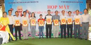 Họp mặt kỷ niệm 75 năm Ngày Thể thao Việt Nam