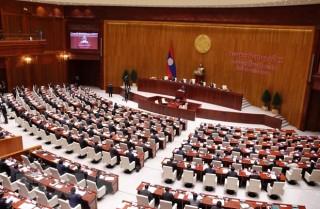 Bế mạc Kỳ họp thứ nhất Quốc hội Lào khóa IX sau 5 ngày làm việc