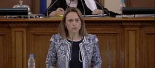 Bà Iva Miteva được bầu giữ chức Chủ tịch Quốc hội Bulgaria