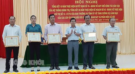 Thạnh Phú tổ chức hội nghị tổng kết 10 năm thực hiện Quyết định 76