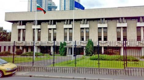 Nga trục xuất 2 nhà ngoại giao Bulgaria để trả đũa vụ bê bối gián điệp