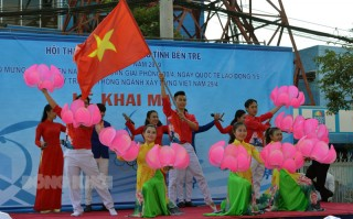 46 năm Ngày Giải phóng miền Nam, thống nhất đất nước