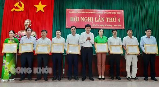 Đảng bộ Công ty Điện lực Bến Tre hoàn thành xuất sắc nhiệm vụ 5 năm 2016 - 2020