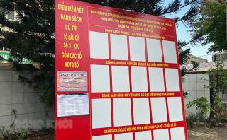 Danh sách chính thức những người ứng cử đại biểu Quốc hội khóa XV và những người ứng cử đại biểu HÐND tỉnh Bến Tre, nhiệm kỳ 2021 - 2026