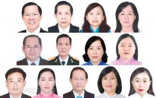 Tiểu sử tóm tắt và chương trình hành động của những người ứng cử đại biểu Quốc hội khóa XV