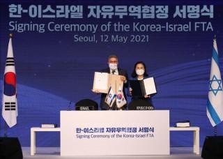 Hàn Quốc và Israel ký FTA