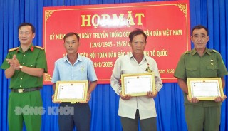 Thạnh Phú phát động thi đua Toàn dân bảo vệ an ninh Tổ quốc giai đoạn 2021 - 2025