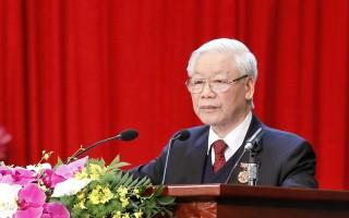 Quán triệt nội dung bài viết của đồng chí Tổng Bí thư Nguyễn Phú Trọng