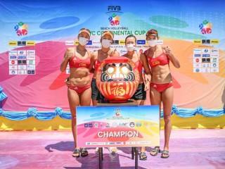 Bóng chuyền bãi biển nữ Trung Quốc lên ngôi hậu, giành vé Olympics Tokyo 2020