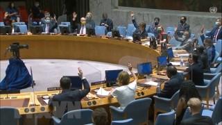 Hội đồng Bảo an gia hạn hoạt động của Phái bộ Liên hợp quốc tại Yemen