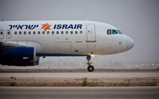 Israir thực hiện chuyến bay thương mại đầu tiên giữa Israel và Maroc