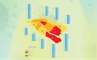 [Infographics] Thông tin dịch Covid-19 tại Bến Tre, ngày 4-8-2021