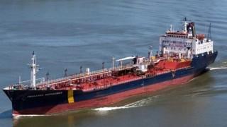 Oman xác nhận tàu chở dầu Asphalt Princess bị cướp trên biển Arab