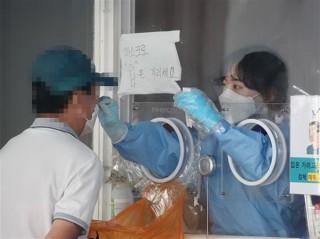 Hàn Quốc nghiên cứu áp dụng chiến lược sống chung với dịch bệnh